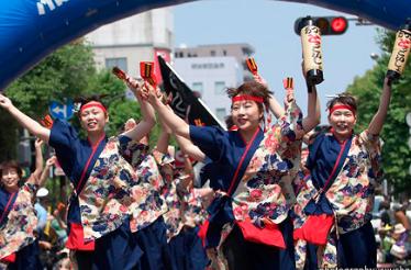 湘南よさこい祭りが開催されました!